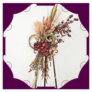 Floral Arbor Decorations, Wreaths & Centerpieces